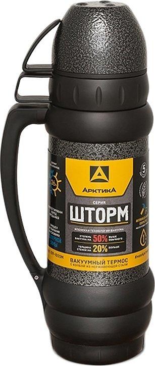 Термос Arctica 109-1800 питьевой 1800 мл (черный)